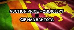 sri lanka cif price