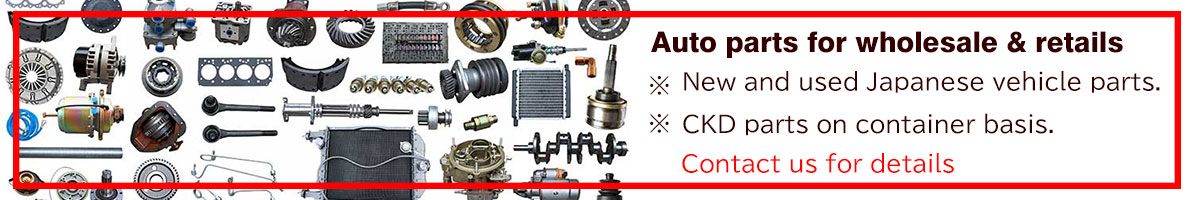 Japanese auto parts for sale